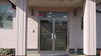 aizawa19