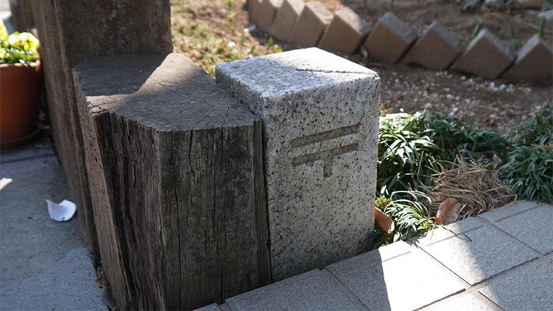 郵政省の境界杭