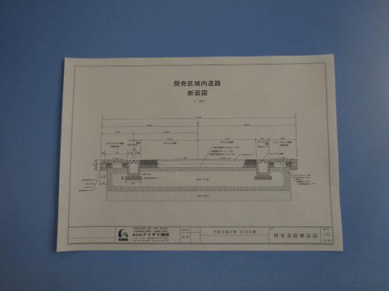 開発道路構造図